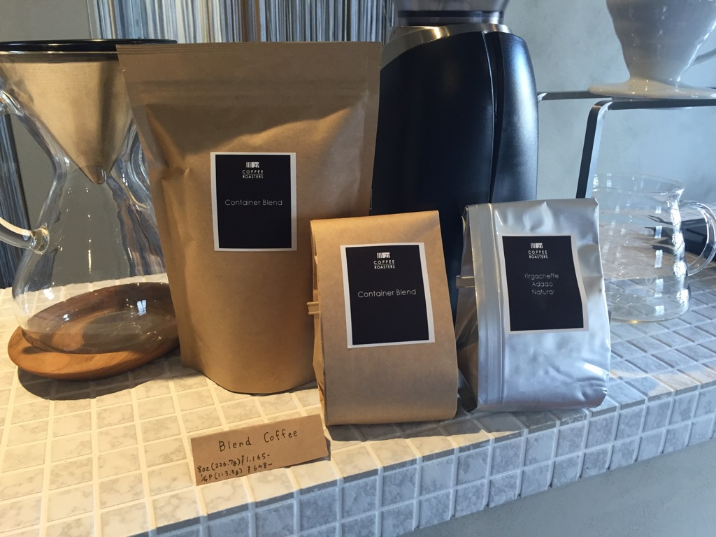 27COFFEEROASTERS